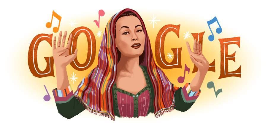 Yma Sumac, la cantante peruana, está siendo honrada con un Doodle de Google en lo que habría sido su 94 años. (Google)