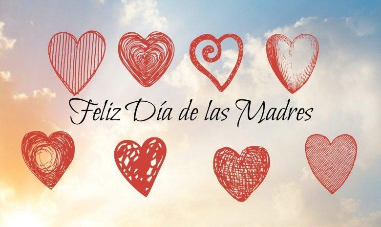 Feliz Dia de la Madre: Frases de Famosos hablando de su Mamá