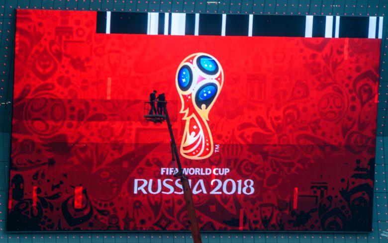 Como ver , Mundial Rusia 2018