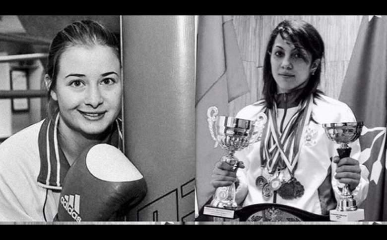 Muere Fátima Zhagúpova: ¿cómo falleció la campeona de Kick Boxing?