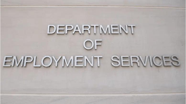 El Departamento de Servicios de Empleo de D.C., que maneja los reclamos de desempleo para los residentes de D.C., se ve en Washington, DC, el 16 de julio de 2020.